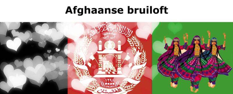 Afghaanse bruiloft